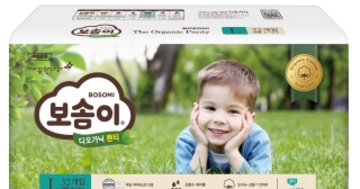 깨끗한나라 보솜이, '디오가닉 팬티' 출시