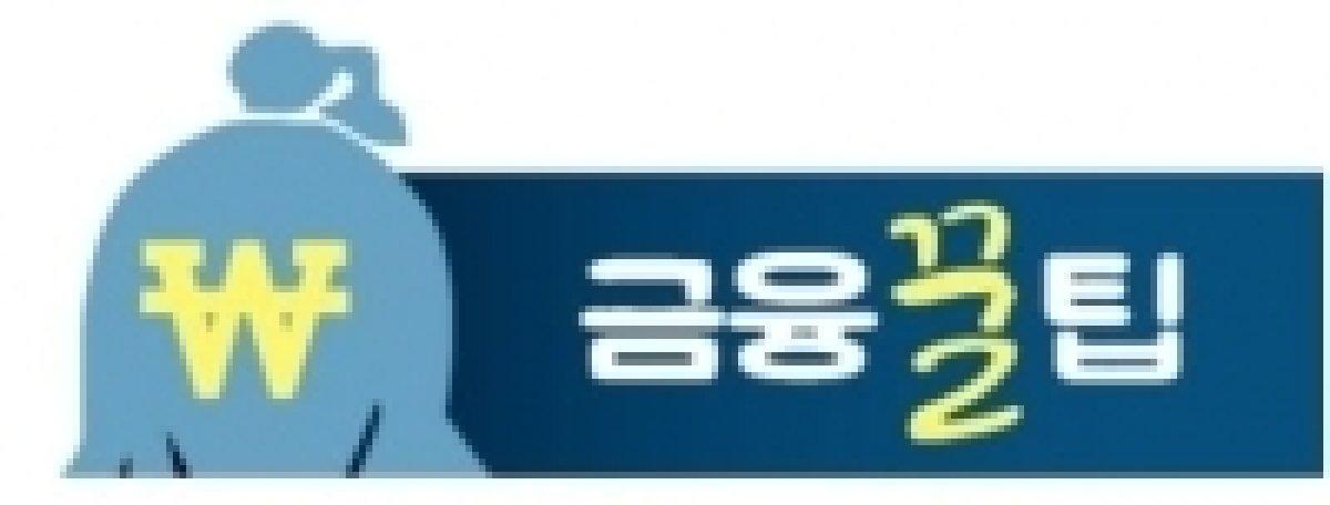 [금융꿀팁]'숨은보험금' 10조원 찾아가세요