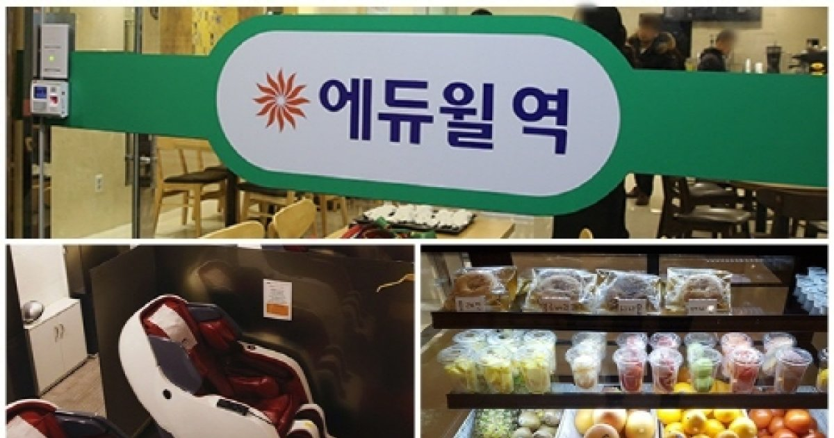에듀윌, 색다른 조직문화 조성으로 '눈길'