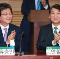 [사진]선거제도 개편 토론회 참석한 유승민-안철수