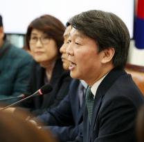 [사진]안철수 국민의당 대표 취임 100일