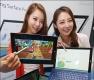 '노트북 대체할 <strong>태블릿</strong>' MS 서피스 프로3 출시