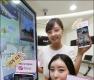 <strong>LG유플러스</strong>, 비디오형 내비게이션 '내비 리얼' 서비스 출시