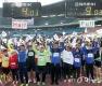 2016 <strong>머니투데이</strong>방송 3.1절 마라톤대회