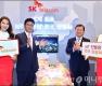 <strong>SK텔레콤</strong> '세계최초 IoT 전용망 전국 상용화' 선포식