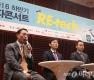 2016 <strong>머니투데이</strong> 하반기 투자콘서트 '리-테크' 개최