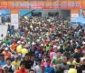이봉주와 함께하는 2017 <strong>머니투데이</strong>방송 3.1절 마라톤대회