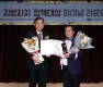 <strong>머니투데이</strong> '대한민국 지방자치 정책대상' 시상식 개최