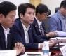 수소산업 생태계 구축 위한 토론회