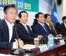 일본수출규제대응 당정청 1차회의