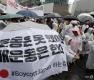 '강제징용 미불노임 즉각 지급하라'