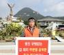 돼지 살처분 반대 1인 시위하는 하태식 대한한돈협회장