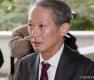 한·일 국장급 협의하는 일본 외무성 국장