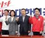 한국당 영입인재 환영식