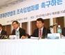 경제5단체, '52시간제 보완' 등 경제관련법 조속입법 촉구