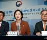 '외고·자사고·국제고, 2025년 일반고 전환'
