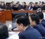 국회 기재위 출석한 홍남기