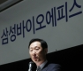 고한승 삼성바이오에피스 대표 '흑자 전환 기대'