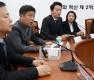 변혁, 신당기획단 첫 회의