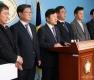 민주당, 예산안처리 촉구 기자회견