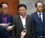 한국당 당직자 총사퇴