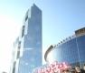 한국무역협회 '제56회 무역의날'