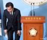 김영우, 총선 불출마 선언