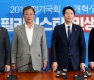 한국당 제외한 여야 4+1 예산안 회담