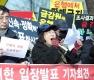'DLF사태, 일괄배상 촉구'
