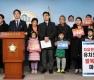 유치원3법 국회 통과 촉구 기자회견