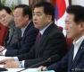 한국당,공수처법 관련 간담회