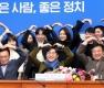민주당, 내년 총선 두번째 인재영입