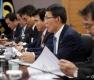 금투업계 CEO 만난 은성수 금융위원장