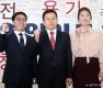 한국당 2020년 영입 1호 지성호-김은희