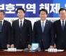 군사시설 보호구역 해제-완화 당정협의
