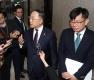 이란사태 관련 국회 방문한 홍남기-김상조