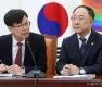 정의당 방문한 홍남기-김상조