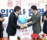 한국당 영입인사 3호 극지탐험가 남영호