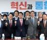 한국당-새보수당 혁통위 첫 회의