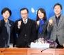 민주당 인재영입 8호 환경전문가 이소영