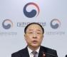 홍남기 '2019년 3대 고용지표 V자 반등 성공'