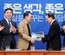 민주당 총선 2호 공약 발표