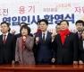 한국당 영입인사 5호 안보통일센터장