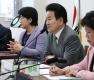 민주평화당 최고위원회의