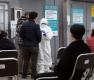 '코로나19' 31번 환자에 불안한 대구 시민들