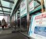 '코로나19' 감염병 전담병원 지정된 대구의료원