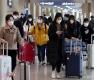 입국하는 중국인 유학생들