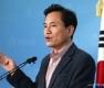 김진태, 선거구 확정 관련 기자회견