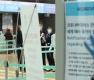 美 국무부, 한국 여행경보 '여행 재고'로 격상