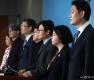 비례연합정당 당명은 '더불어시민당'